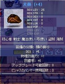 Maple100110_162800.jpg