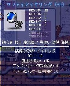 Maple100110_162807.jpg