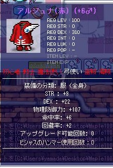 Maple100110_162817.jpg