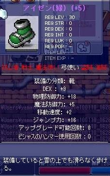 Maple100110_162827.jpg