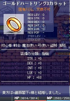 Maple100110_162834.jpg
