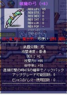 Maple100110_162837.jpg