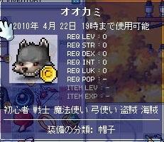 Maple100122_200410.jpg