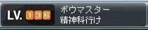 Maple100208_014322.jpg