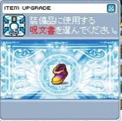 Maple100209_181209.jpg