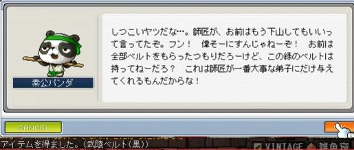 Maple100304_161109.jpg