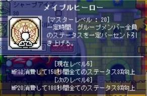 Maple100308_165016.jpg