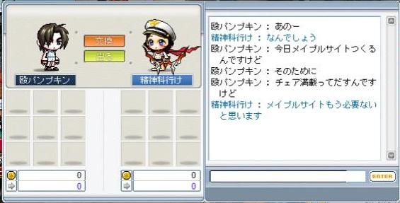 Maple100330_172659.jpg