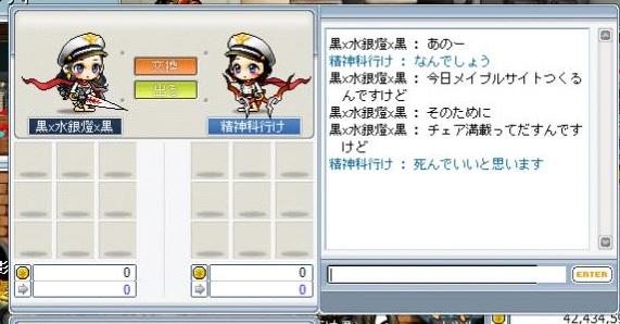 Maple100330_172921.jpg