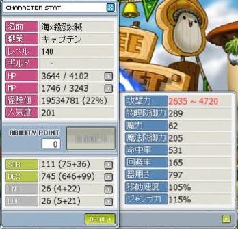 Maple100407_031339.jpg