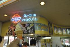 べにいもソフトクリーム