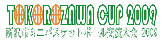 tokorozawa