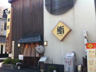 20110525sushi.jpg