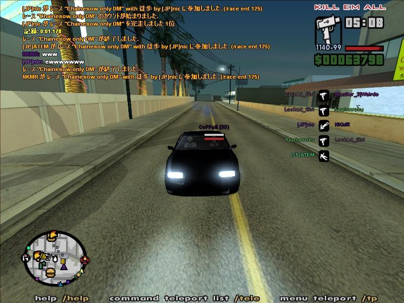 WS000005_20091212231627.jpg
