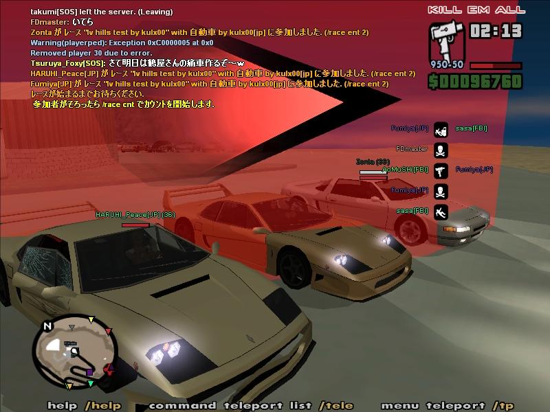 WS000011_20091212232657.jpg