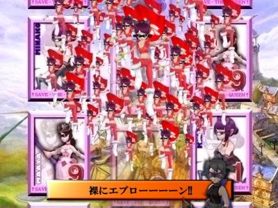 gunyokoku_p.jpg