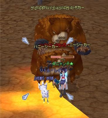 henjin_mi12.jpg