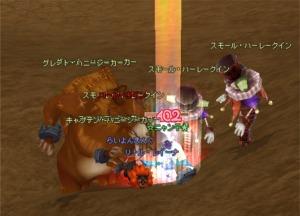 henjin_mi123.jpg