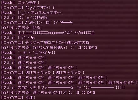 momi812.jpg