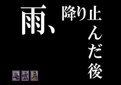 title_yokoku.jpg