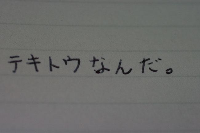 101107_感想