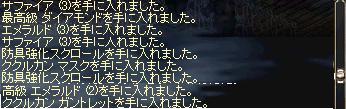 l0838.jpg