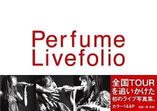 Perfume20Livefolio.jpg