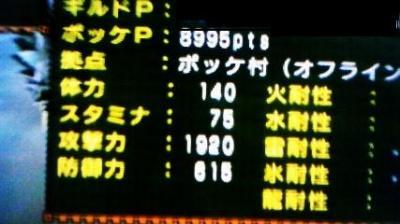 200910212147000.jpg