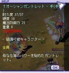 0-14.jpg