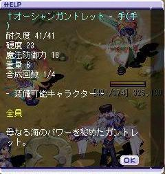 o-11.jpg