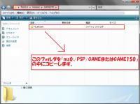 PSP Filer04