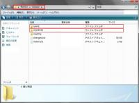 PSP Filer02