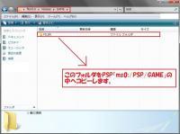 PSP Filer03