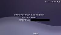 CFW 6.20 Mad-001
