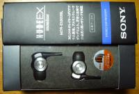 EX500SL_01.jpg