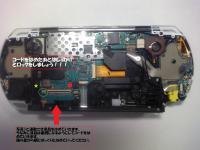 PSP2000_13.jpg