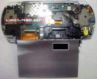 PSP2000_14.jpg