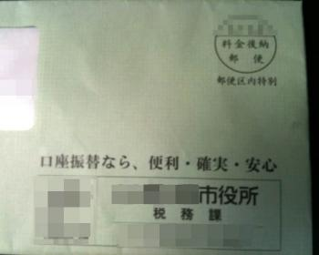 20100616.jpg