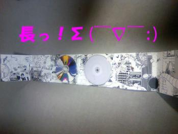 20100622_02.jpg