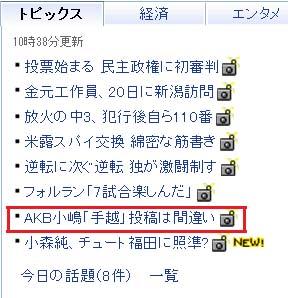 20100711_01.jpg