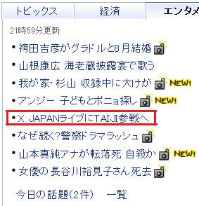 20100727_01.jpg