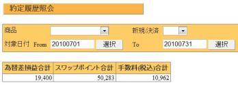 20100729_01.jpg