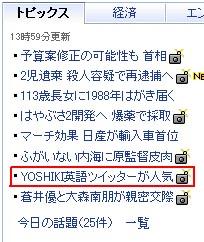20100805_01.jpg