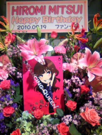 20100919_03.jpg