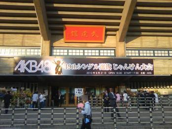 20100921_01.jpg