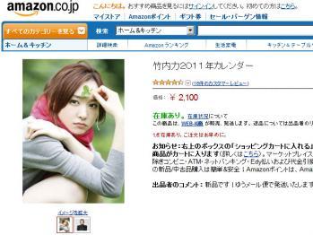 20101018_02.jpg