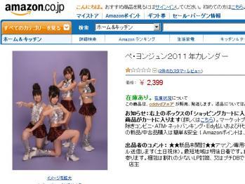 20101018_07.jpg