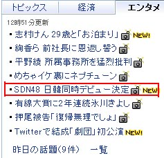 20101119_01.jpg