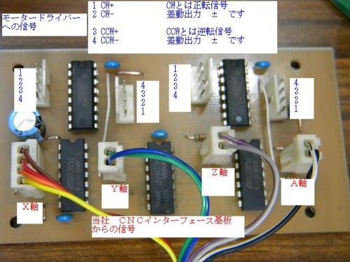 Nm-DSCN1137_20100804093746.jpg