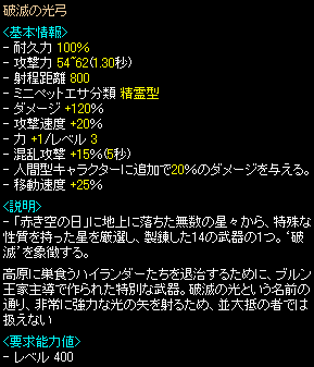 DS武器詳細
